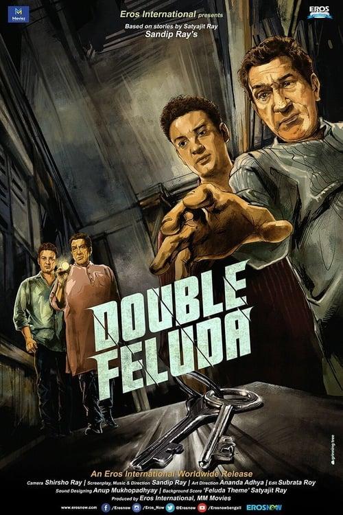 Double Feluda Dvd