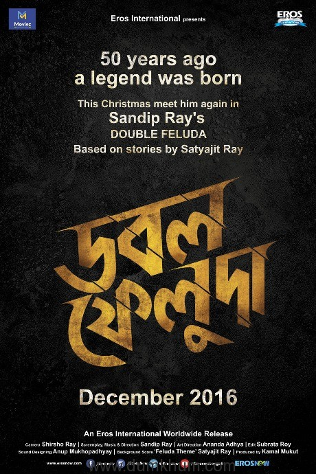 Buy Double Feluda from dvdstore.org in 250 Rupees