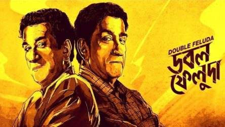 Double Feluda