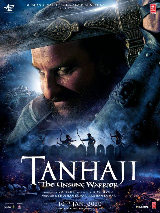 Tanhaji Dvd