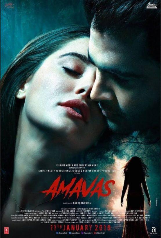 Amavas Dvd