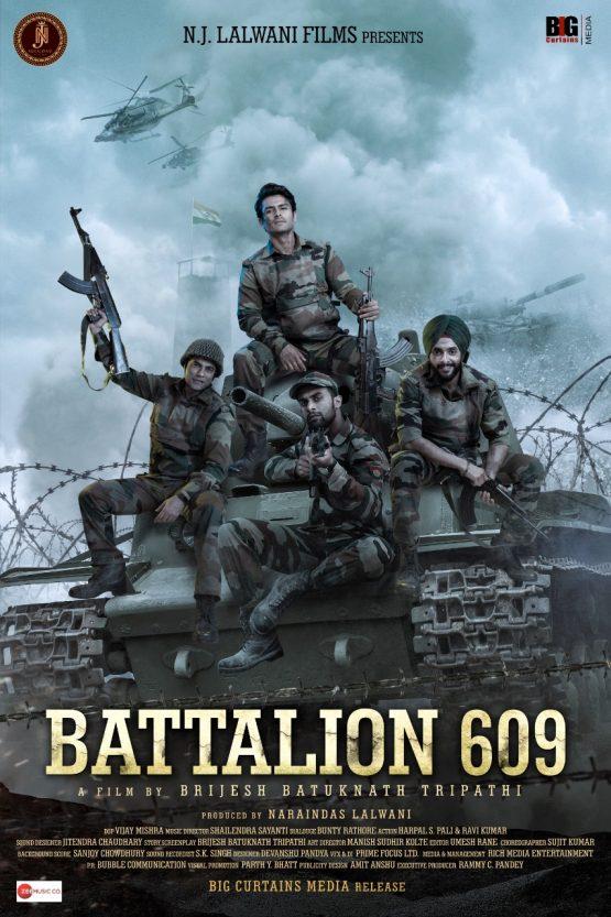 Battalion 609 Dvd