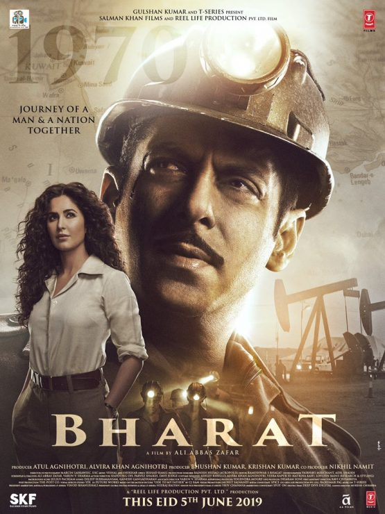 Bharat Dvd