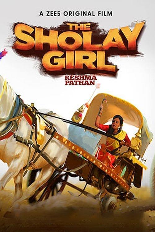 The Sholay Girl Dvd