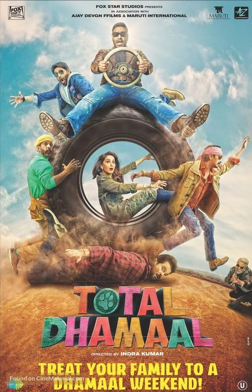 Total Dhamaal Dvd