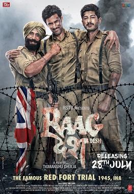 Raag Desh Dvd