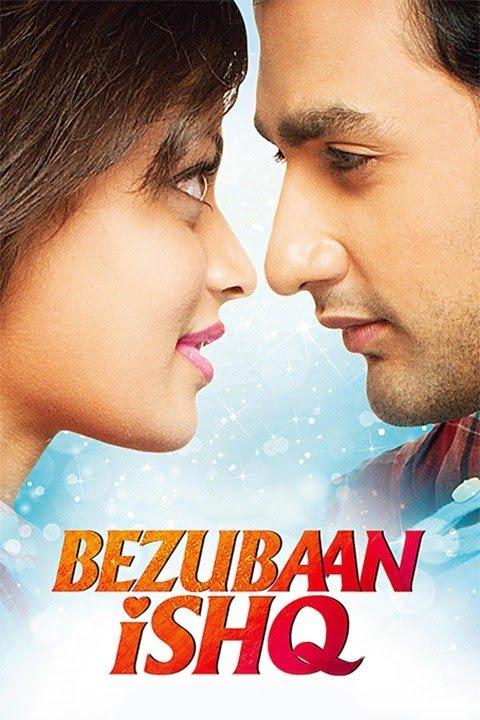 Bezubaan Ishq Dvd