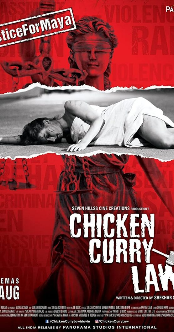 Chicken Curry Law Dvd