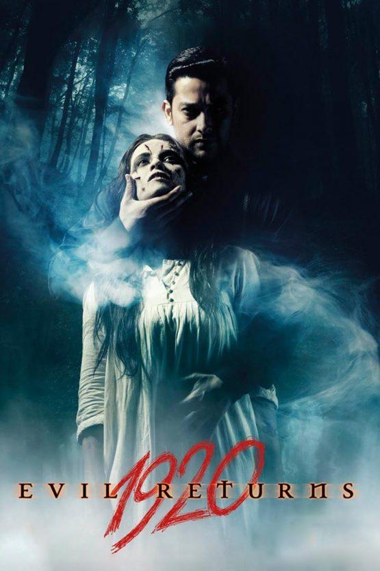 1920: Evil Returns Dvd