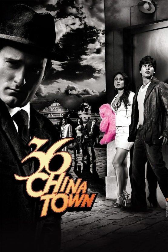 36 China Town Dvd