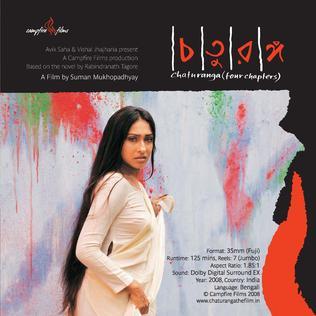 Chaturanga Dvd