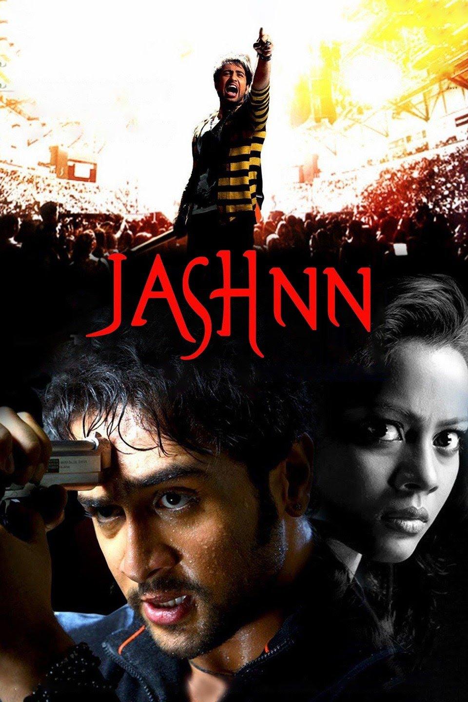 Jashnn – The Music Within (2009)
