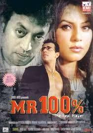 Mr. 100% Dvd