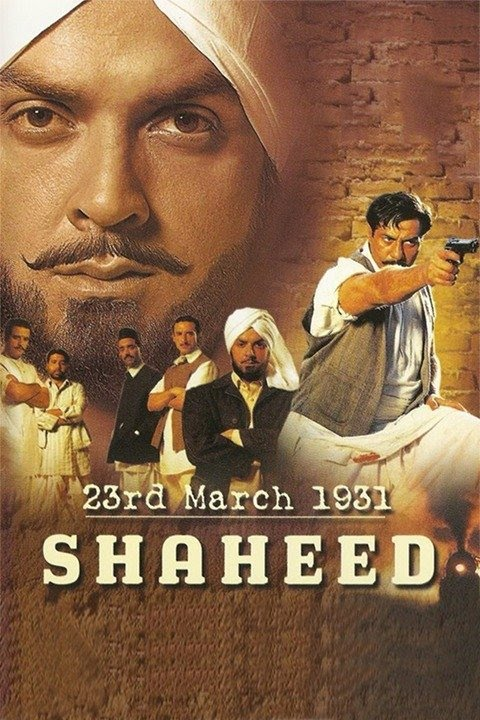 23rd March 1931: Shaheed Dvd