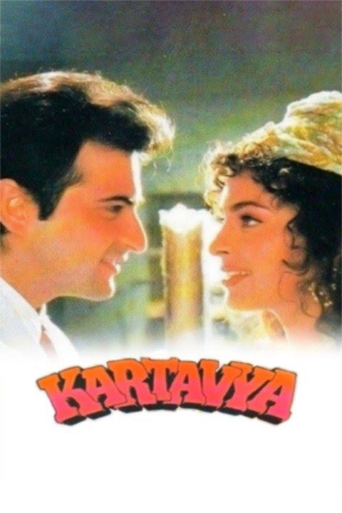 Kartavya Dvd