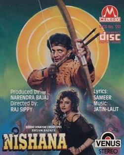 Nishana Dvd