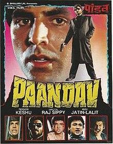 Paandav Dvd