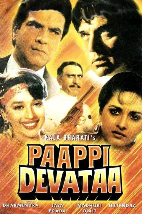 Paappi Devataa Dvd
