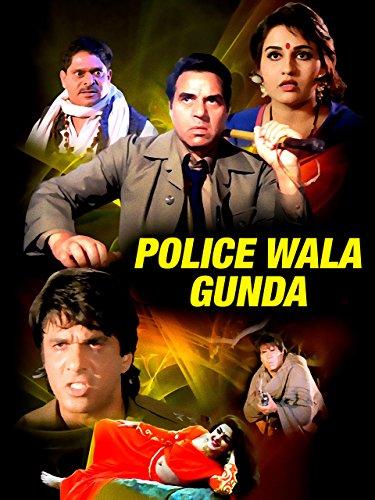 Policewala Gunda Dvd