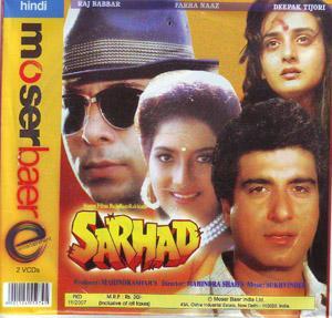 Sarhad: The Border of Crime Dvd