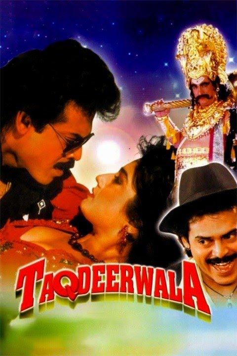Taqdeerwala Dvd