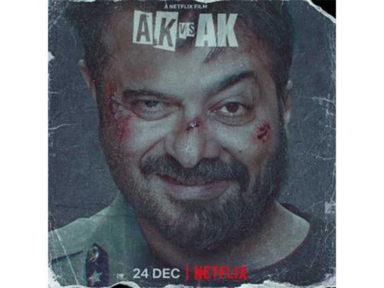 AK vs AK Dvd